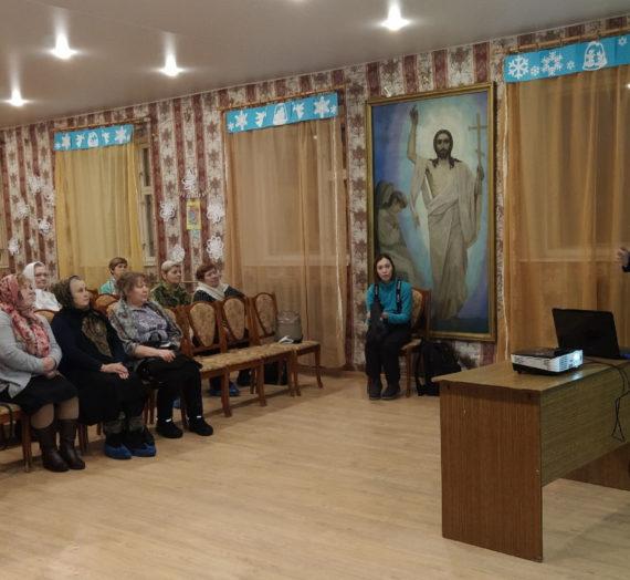 В Новодвинске прошла лекция о первых монастырях Русского Севера.