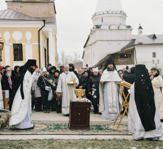 Празднование Крещения Господня в Старицком Свято-Успенском монастыре.