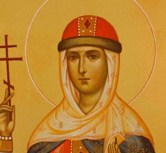 Благоверная Иулиания, княгиня Вяземская.