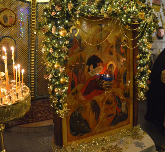 Празднование Рождества Христова в Житенном монастыре.