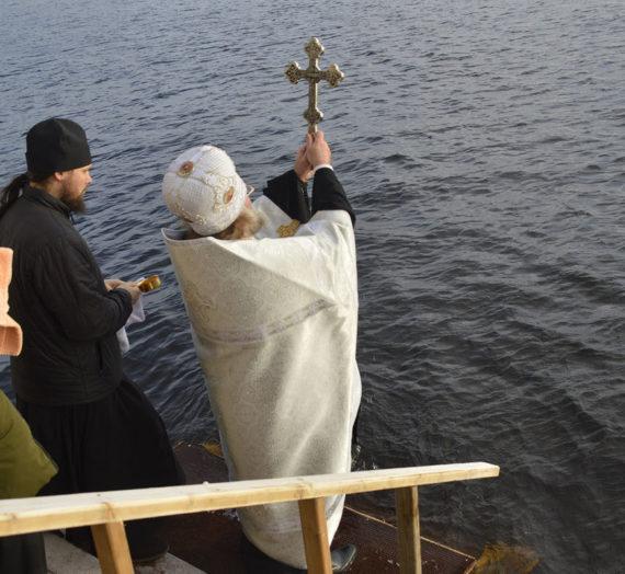 Крещенский сочельник.