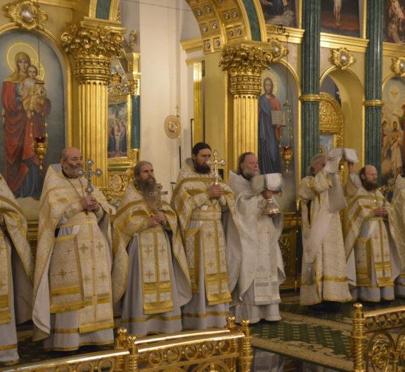 День празднования Обрезания Господня.