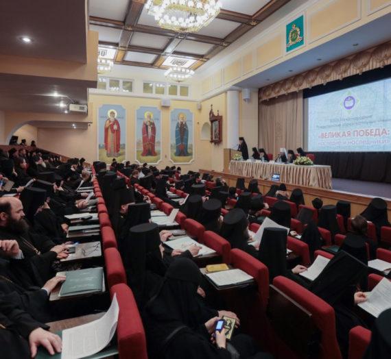 В Москве началась работа XIV направления «Древние монашеские традиции в условиях современности» XXVIII Международных Рождественских образовательных чтений.