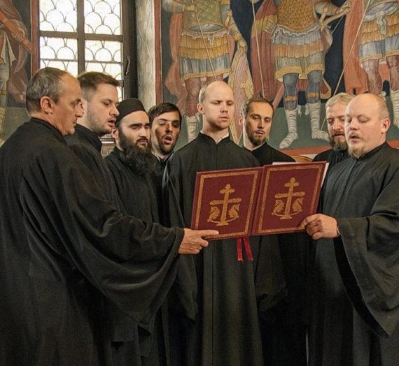 «Аксион Естин» — Византийский хор при Николо-Малицком мужском монастыре г. Тверь.