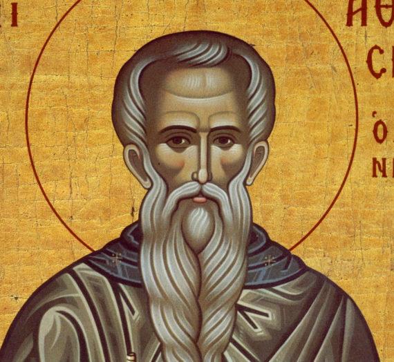 Афанасий Афонский, преподобный. Завещание.