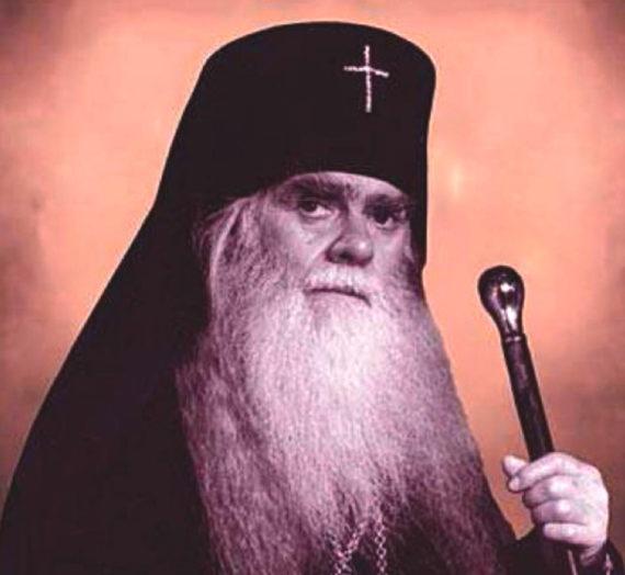 Аверкий (Таушев). О монашестве.