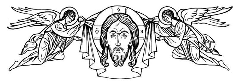 Монастырское благочиние Тверской епархии