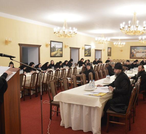 Курсы базовой подготовки в области богословия для монашествующих от 30-31.01.2020.
