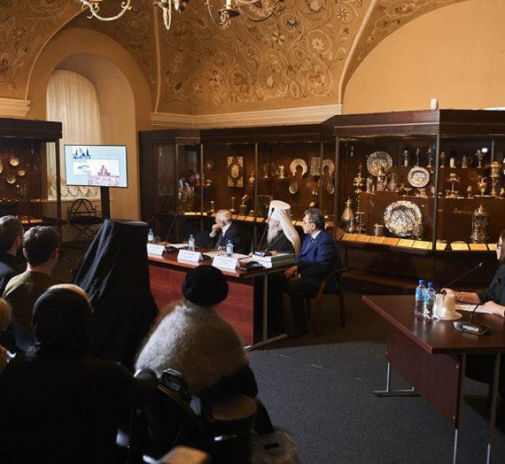Заседание секции «Церковные древности» в Московском Кремле.