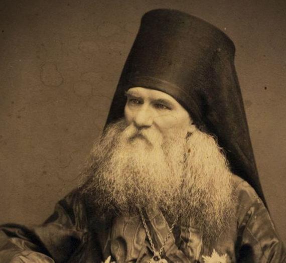 Филарет (Гумилевский). Святые подвижницы Восточной Церкви.