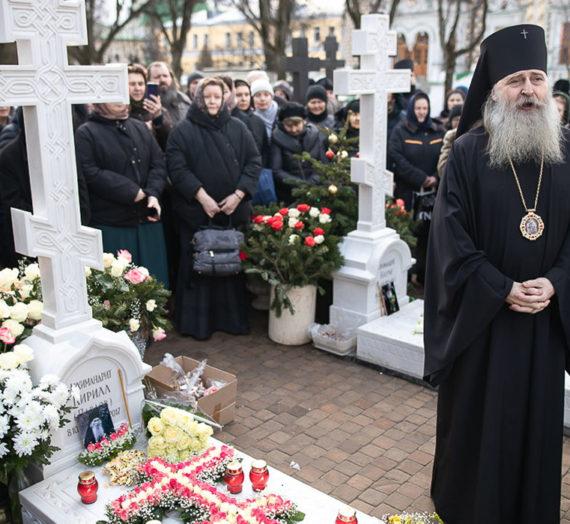 В Троице-Сергиевой лавре почтили память архимандрита Кирилла (Павлова).