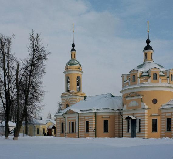 Борисоглебскому Аносину монастырю переданы в собственность помещения бывшего доходного дома в Москве.