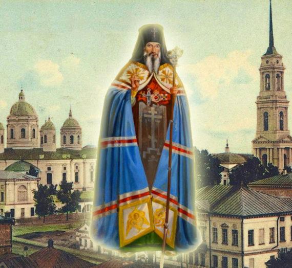 Архиепископ Воронежский и Задонский Антоний (1773–1846).