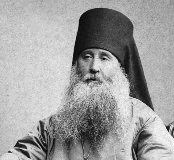 Августин (Гуляницкий). Cлова и поучения епископа Екатеринославского и Таганрогского Августина.