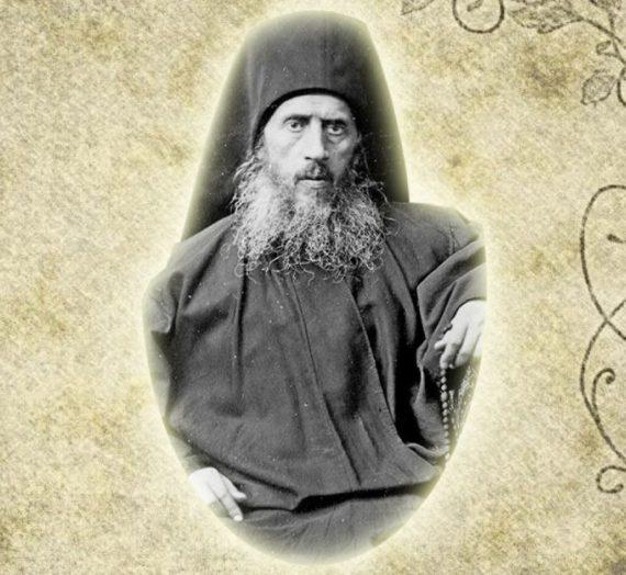 «Маргарит» отца Арсения (Минина).