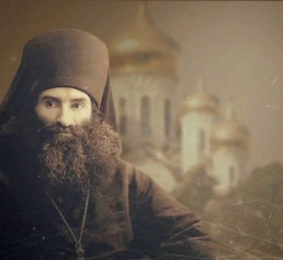 Житие священномученика Андроника (Никольского), архиепископа Пермского.