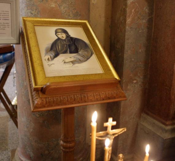Внутренний подвиг монахини Досифеи и ее почитание. Поиски и находки.