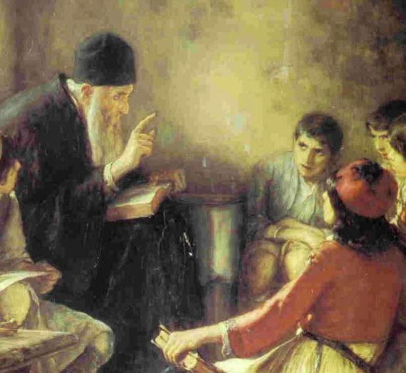 Палладий Еленопольский. Лавсаик, или повествование о жизни святых и блаженных отцов.