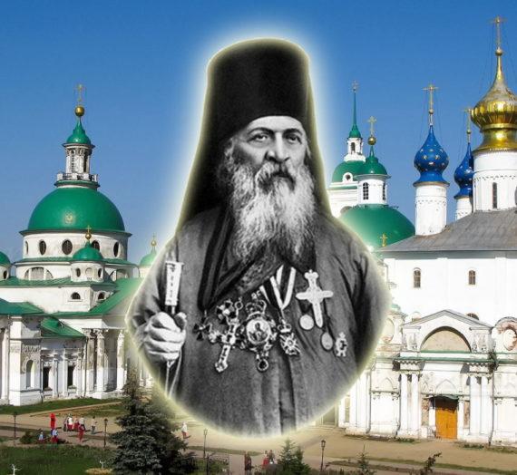 Амфилохий (Сергиевский-Казанцев). О трех обетах монашества.