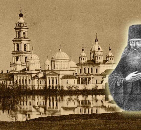 Адриан Югский, иеромонах. Доброе слово старца мирянину.