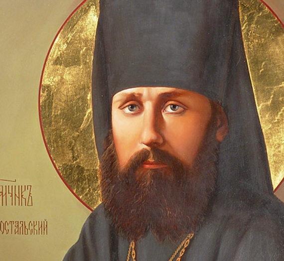 «Благодарю Бога за все», священномученик Аркадий Остальский.