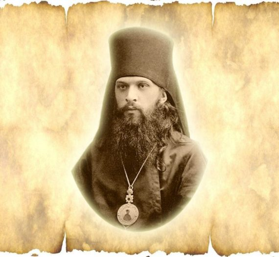 Митрополит Анатолий. Священномученик Анатолий митрополит Одесский.