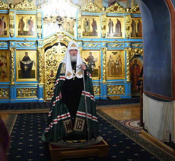В канун субботы первой седмицы Великого поста Святейший Патриарх Кирилл совершил утреню в Новоспасском ставропигиальном монастыре.