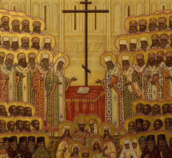 Священномученик Алексий (Успенский) и мученик Василий (Шикалов).