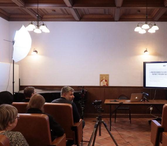 В Зачатьевском монастыре прошел круглый стол «Монашеская письменность христианского Востока».