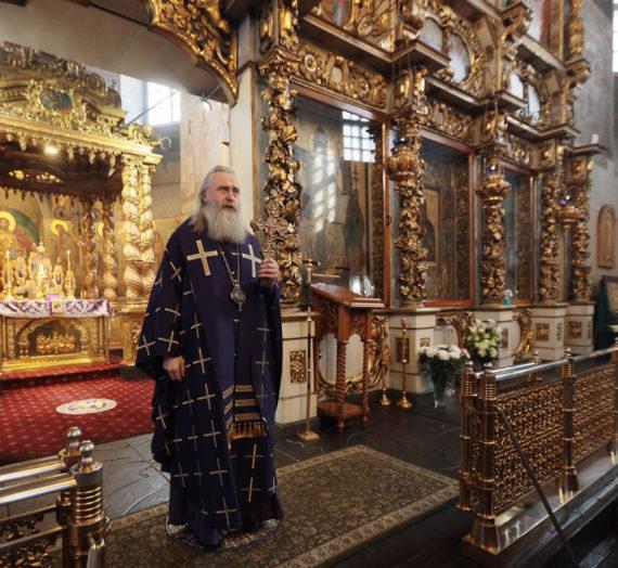Архиепископ Феогност получил Патриаршее поздравление по случаю дня тезоименитства.