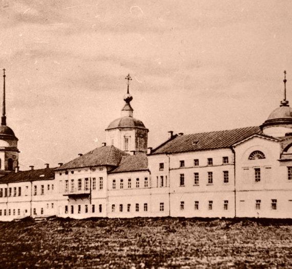 Салимов А. М. Каменное строительство в Тверском Отроче монастыре во второй половине XV — XVI вв.