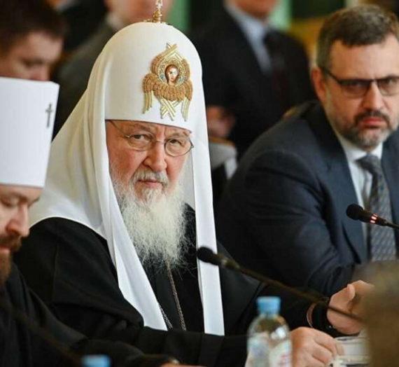 Выступление Святейшего Патриарха Кирилла на объединенном заседании Межрелигиозного совета России и Христианского межконфессионального консультативного комитета.