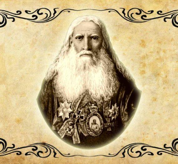 Лебедев А. П. Преосвященный Порфирий (Успенский).