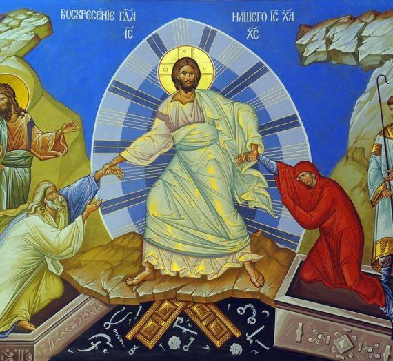 ПАСХАЛЬНОЕ ПОСЛАНИЕ Святейшего Патриарха Кирилла.