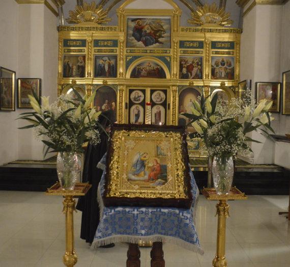 День праздника Благовещения Пресвятой Богородицы.