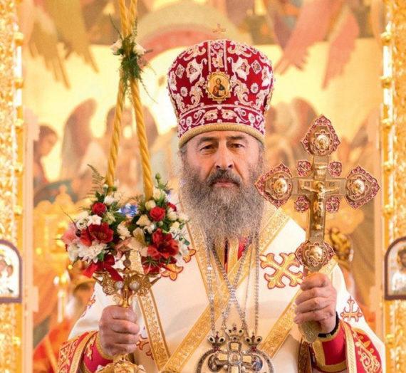 Блаженнейший митрополит Онуфрий совершил пасхальные богослужения в Пантелеимоновом монастыре в Феофании.