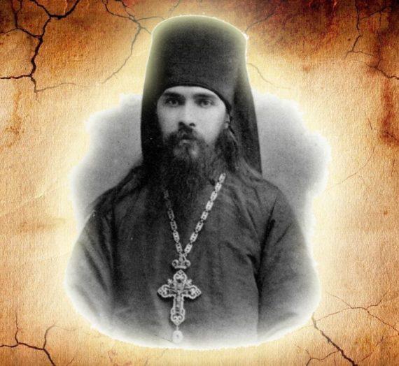 Священномученик Амвросий, епископ Сарапульский, Свияжский и Казанский.