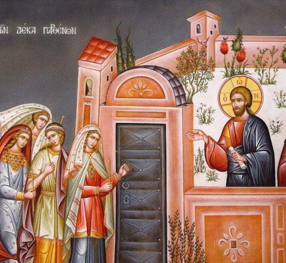 Аверкий (Таушев). Вопросы и ответы в изъяснение церковного благочестия и душепопечения.