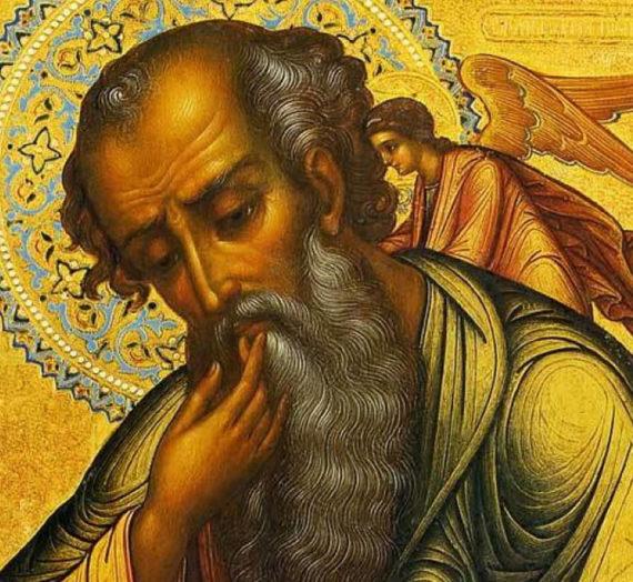 Аврелий Августин. Рассуждения на Евангелие от Иоанна.