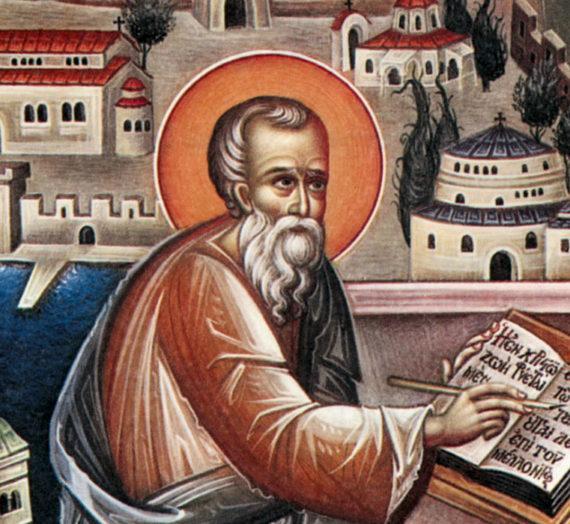 Николай Кавасила, праведный. Слово на Благовещение Пресвятой Владычицы нашей Богородицы и Приснодевы Марии.