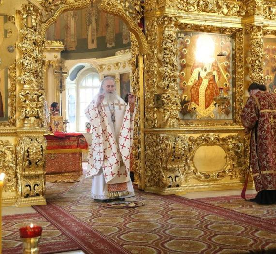 Архиепископ Феогност совершил Литургию в Иосифо-Волоцком монастыре.