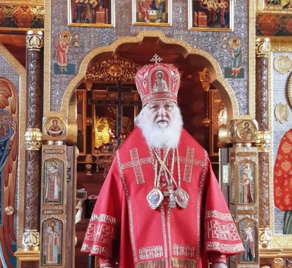 Поздравительный адрес членов Священного Синода Русской Православной Церкви Святейшему Патриарху Кириллу.