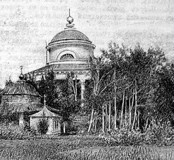 История Казанской обители.
