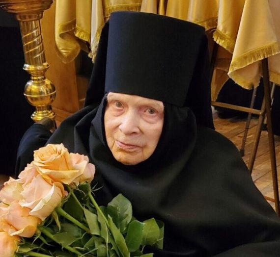 МНОГАЯ ЛЕТА! Поздравления монахине Ефреме (Синяевой).