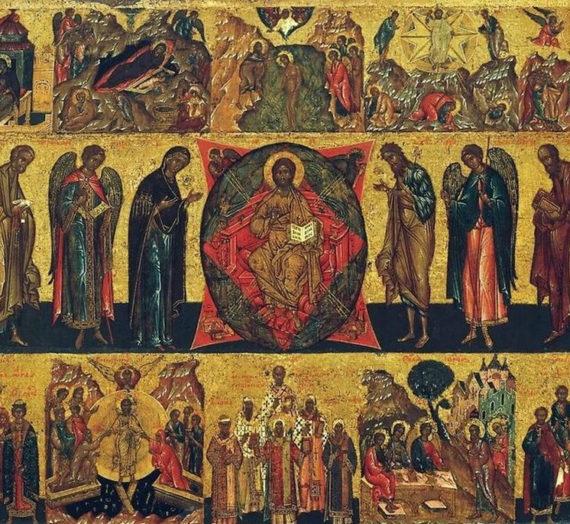 Всем святым, от века Богу угодившим.