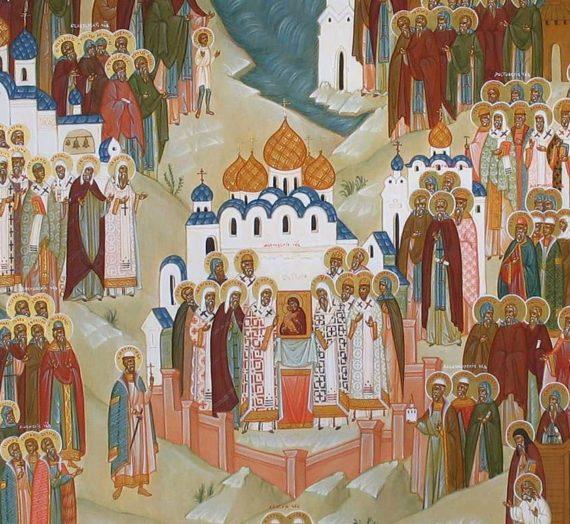 Праздник Святой Руси.