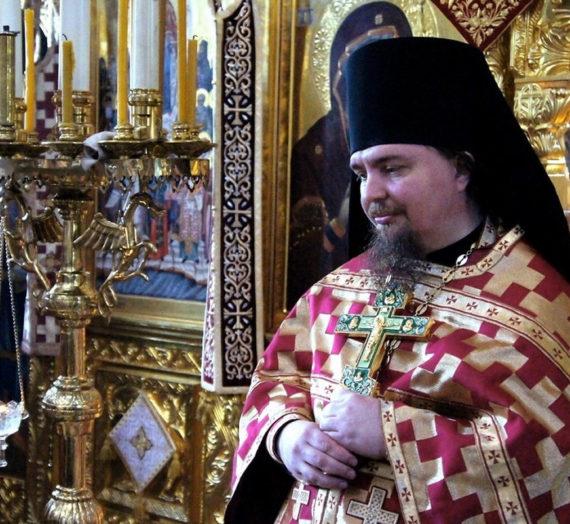 Назначение на должность благочинного монастырей и подворий Тверской епархии.