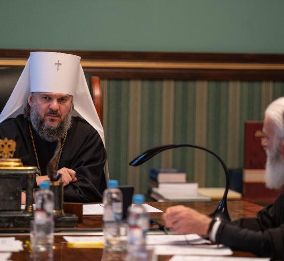 Прошло последнее в уходящем году заседание Архиерейского совета