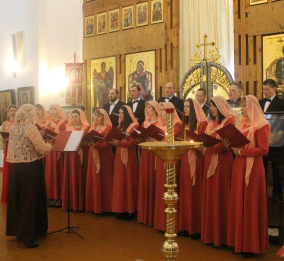 Выступление Народной хоровой академической капеллы