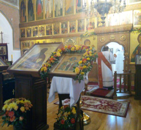 Память Иоанна Кронштадтского в Оршином монастыре